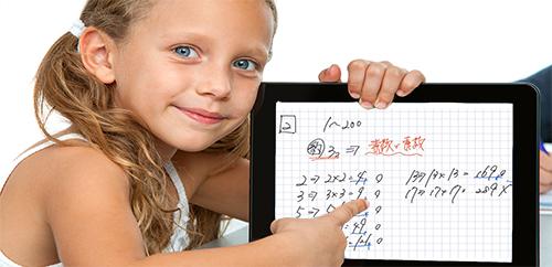 【5年生:NO16割合(2) 解説動画付】今週の学びの話をしよう